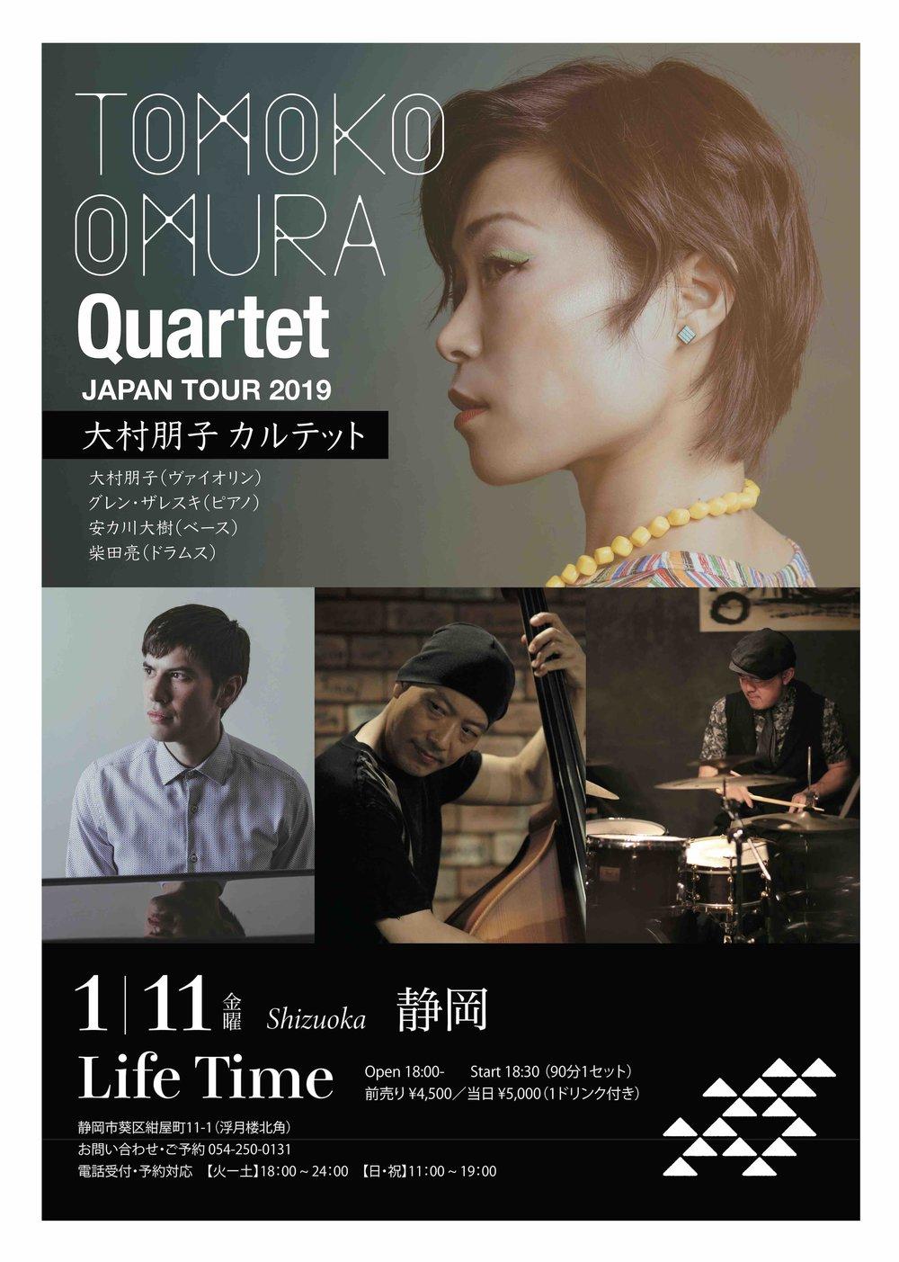 0111shizuoka_quartet.jpg
