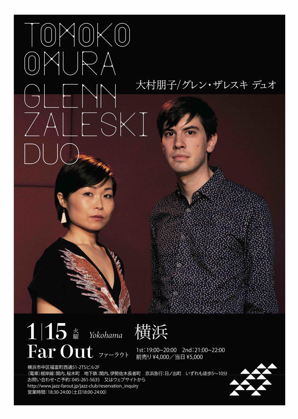 0115yokohama_duo.jpg