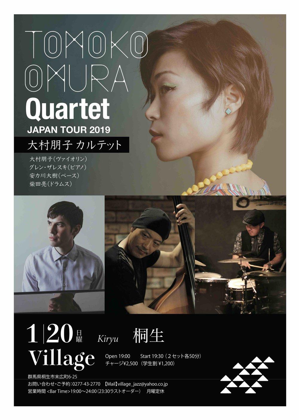 0120kiryu_quartet.jpg