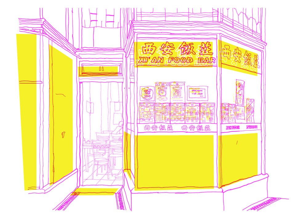 Digital Illustration of Xi'an Food Bar in downtown Auckland