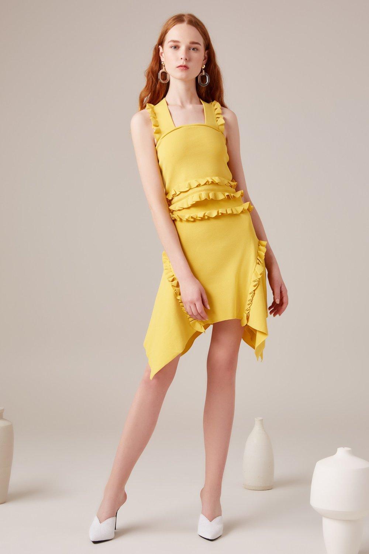 C/MEO Iridescent Knit Skirt