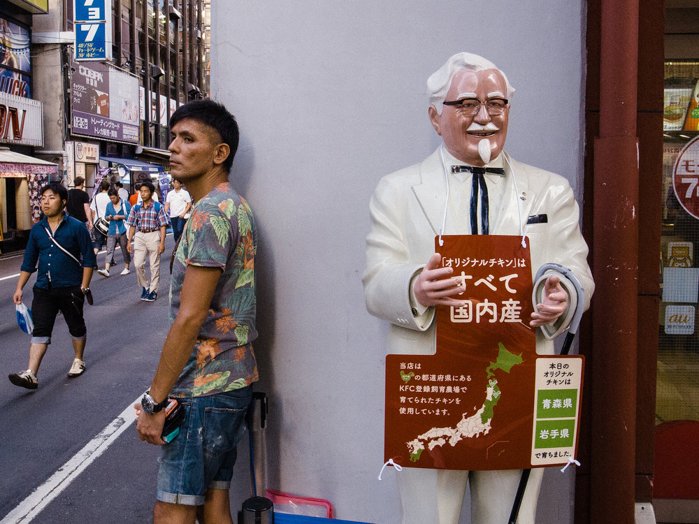 The sights and sounds of Akihabara can also tempt one away from those newspaper databases...