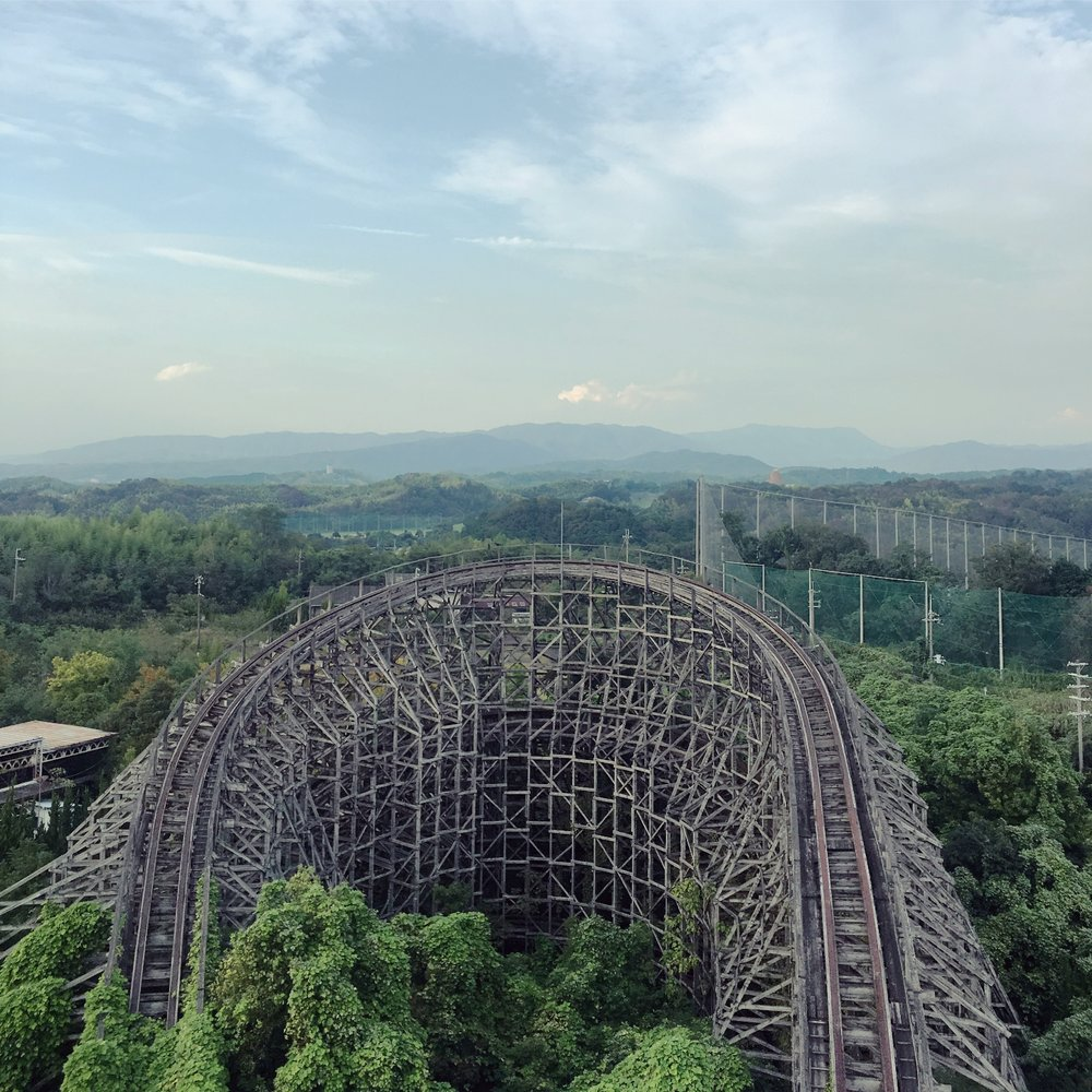 nara dreamland an abandoned theme park