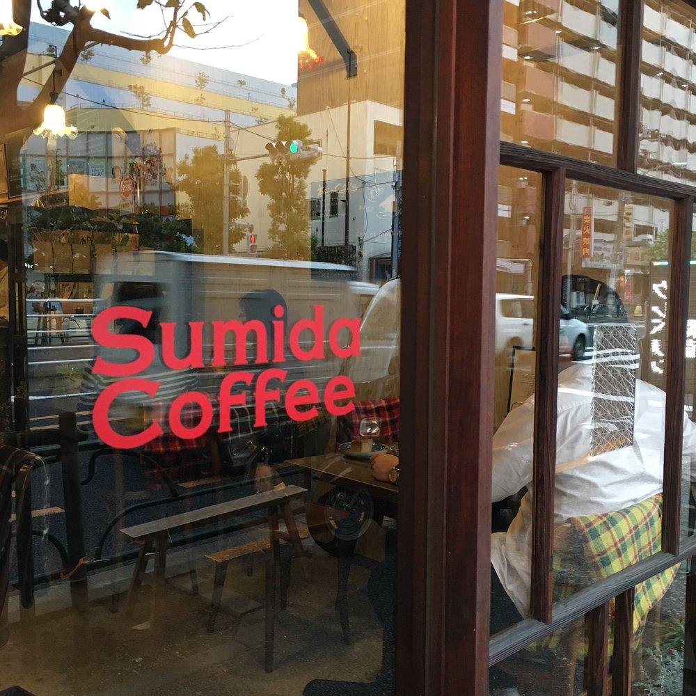 sumida coffee kinshicho