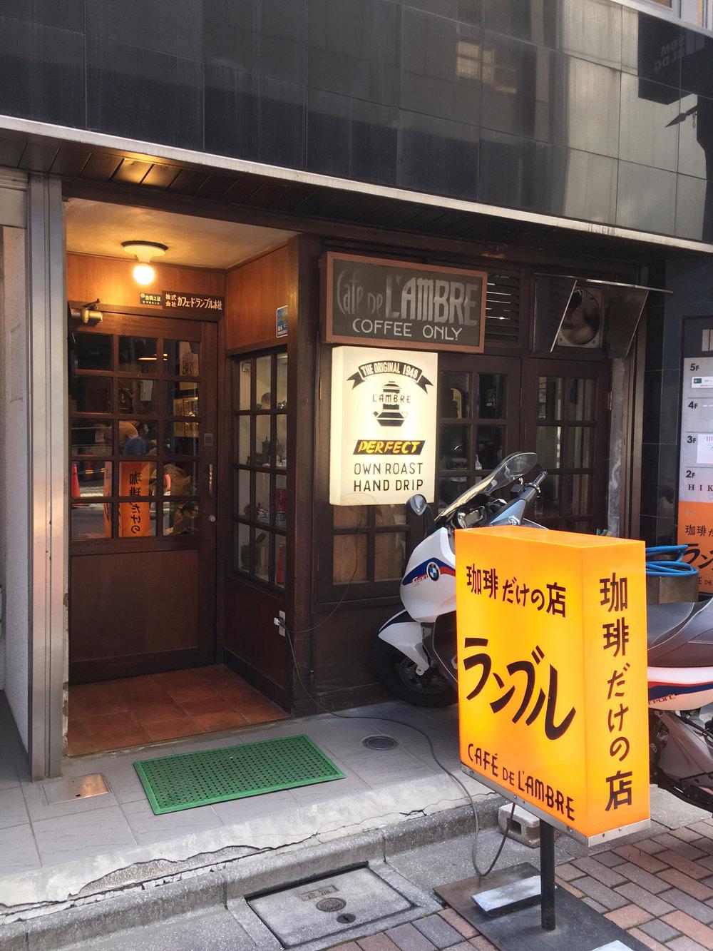 Cafe de L'ambre ginza