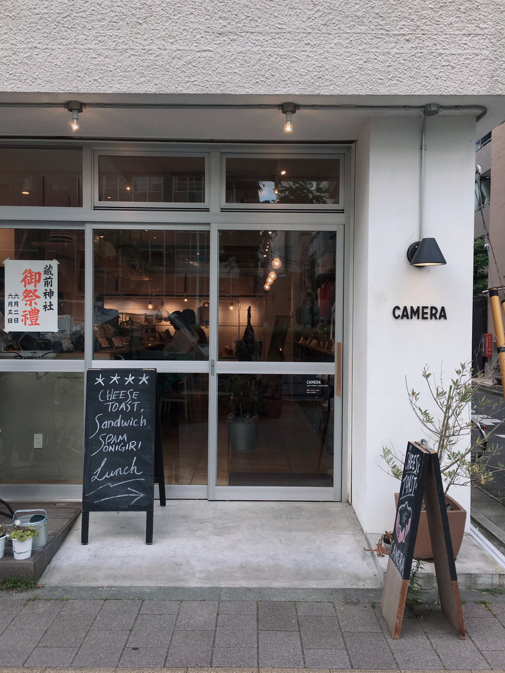 camera cafe Kuramae