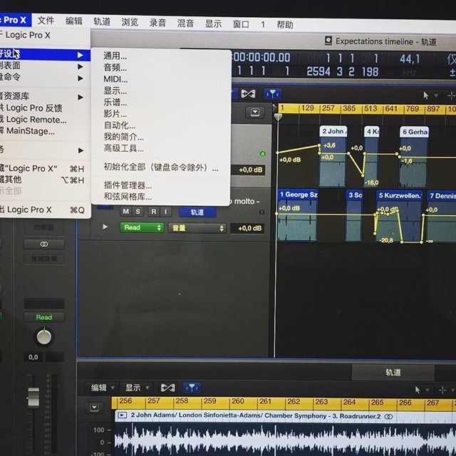 Ohoh Chinese panic! #logicpro #playground #changelanguage #upgradechinese #rehearsal #omg
