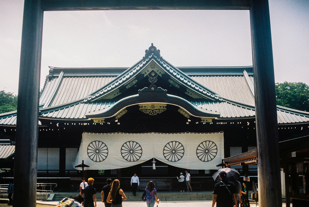 palace-japan-benjaminandrew.jpg