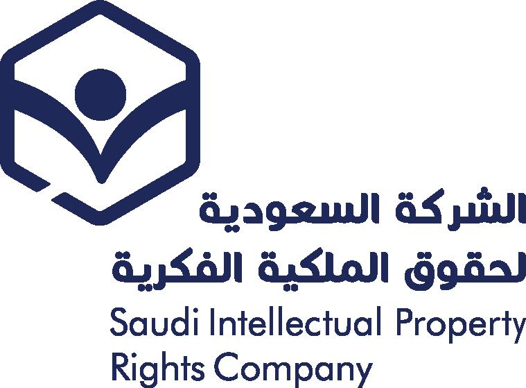 SIPRC - Law Firm - Saudi Arabia