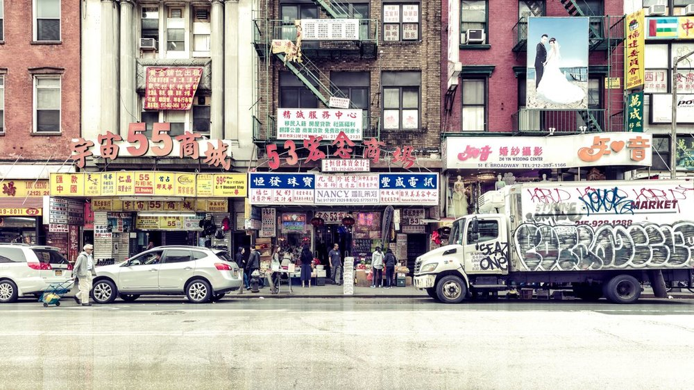 LDKphoto-NYC - 53 center st .jpg