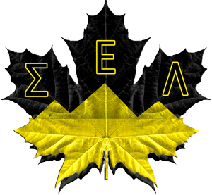 Sigma Epsilon Lambda Chapter