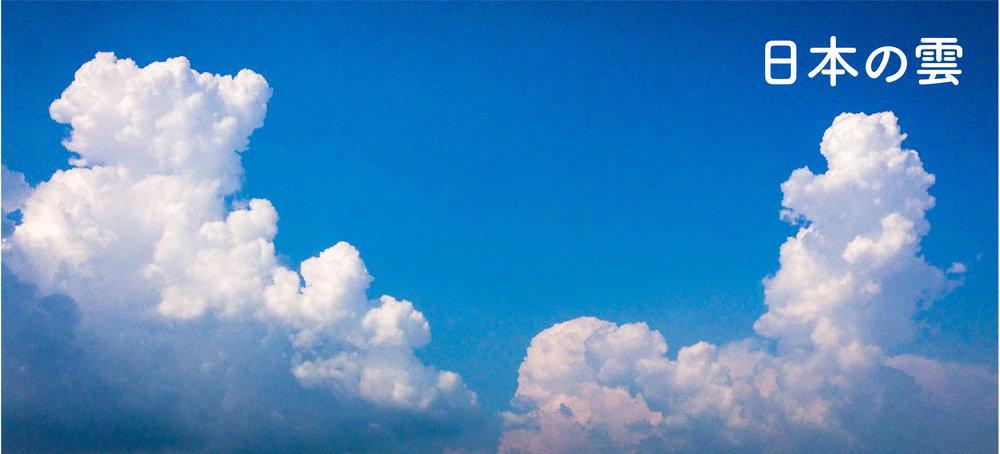 Japanese clouds.jpg