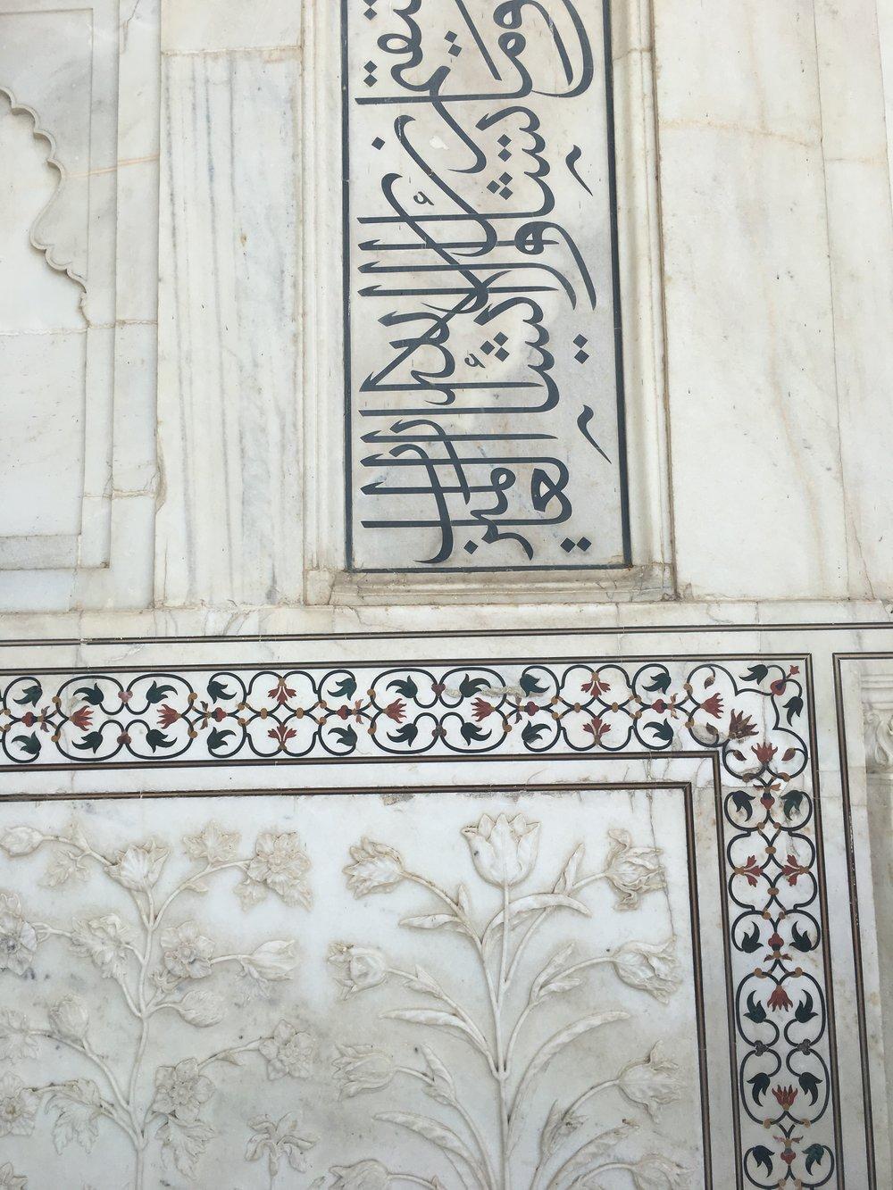 Details on the Taj Mahal exterior