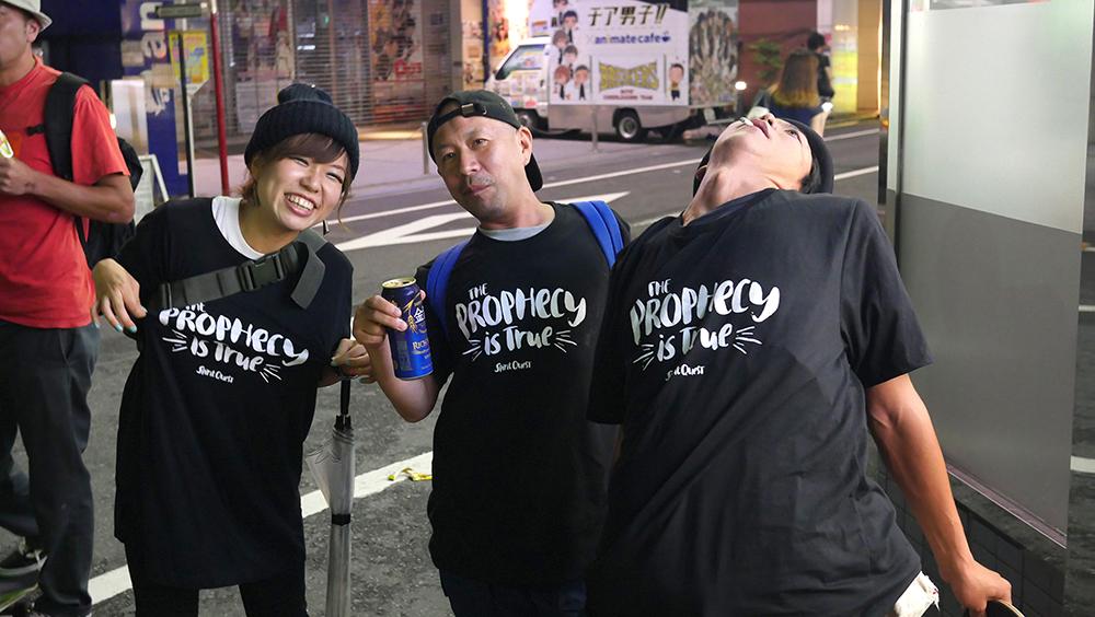 Spirit Quest Tokyo Premiere