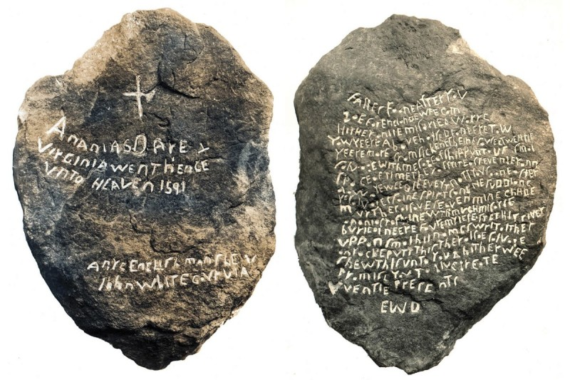 Front and back of the original Dare Stone, via Brenau University
