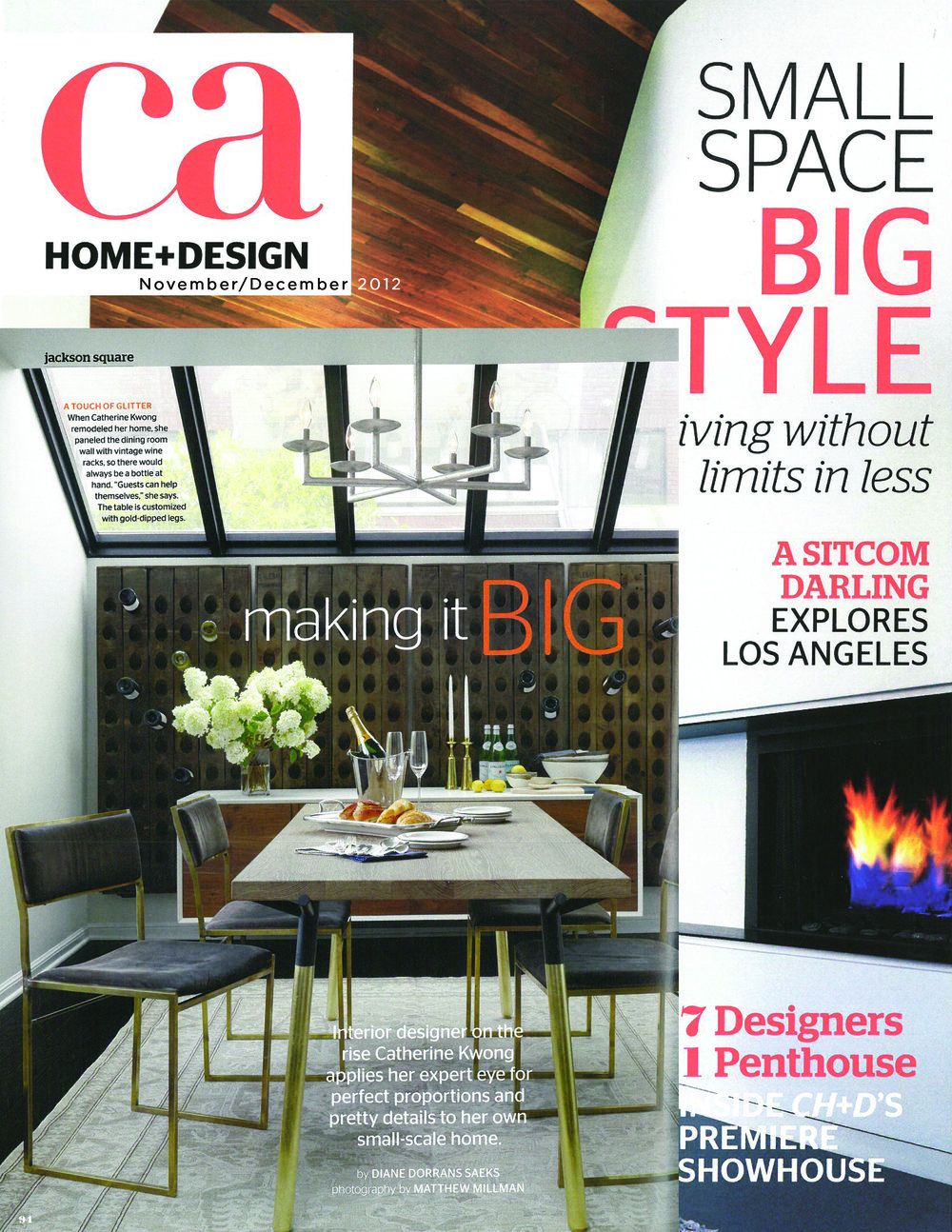 CA HOME+DESIGN