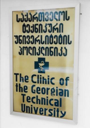 Georgia 4a.jpg