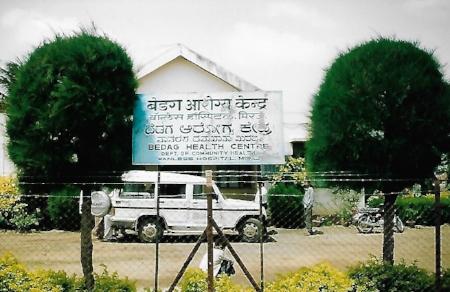 India 2004 Pt 5 d.jpg
