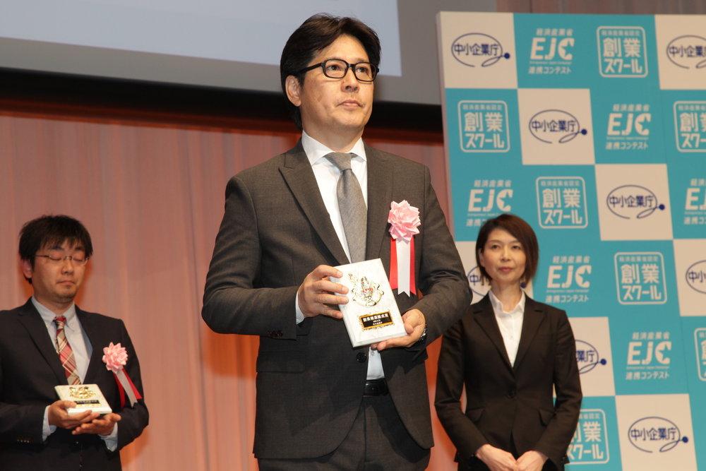 2018.02.05   「アントレプレナージャパンキャンペーン」にて、創業機運醸成賞を受賞しました。