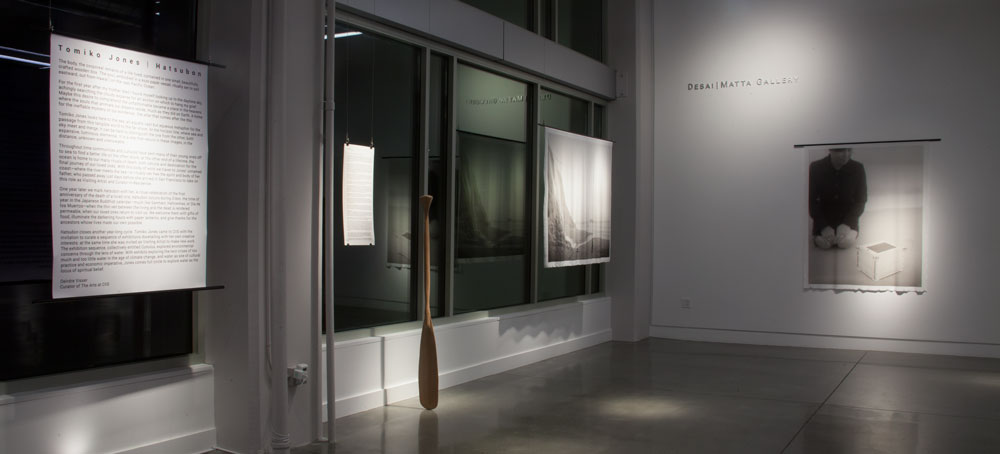 Installation view, Desai | Matta Gallery, San Francisco