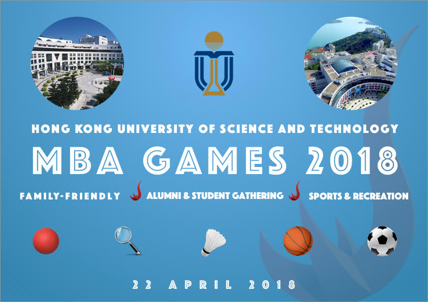 MBA Games Poster.jpg