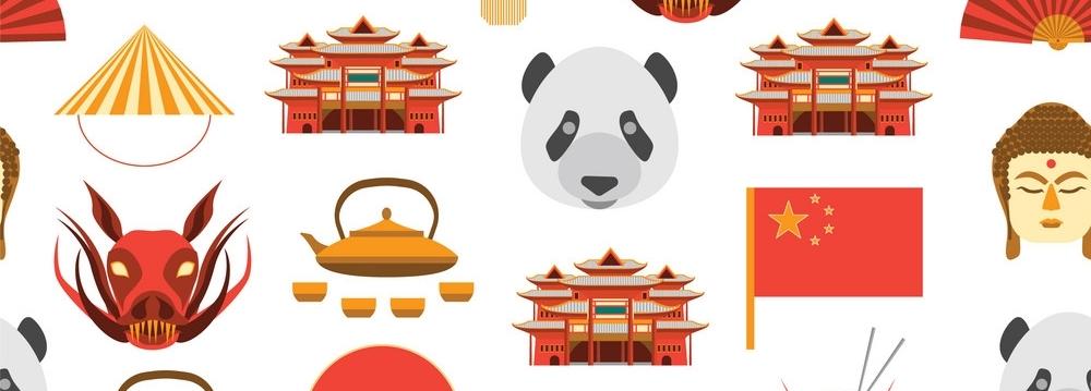 China Club -