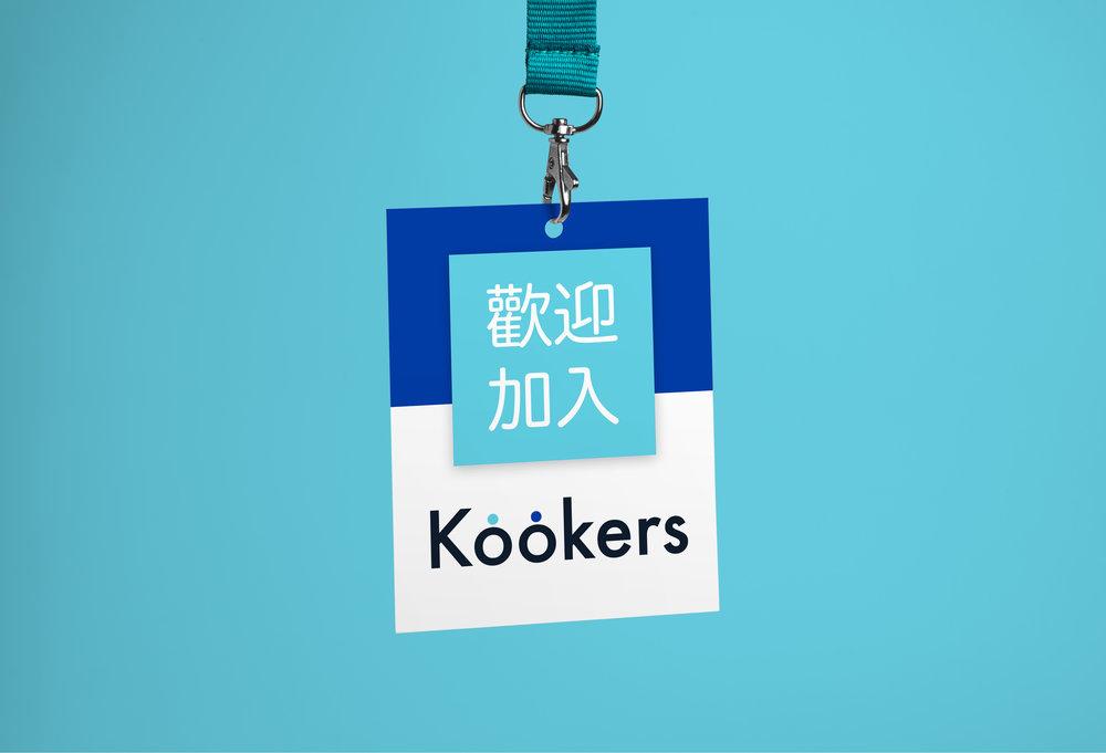 歡迎加入 Kookers