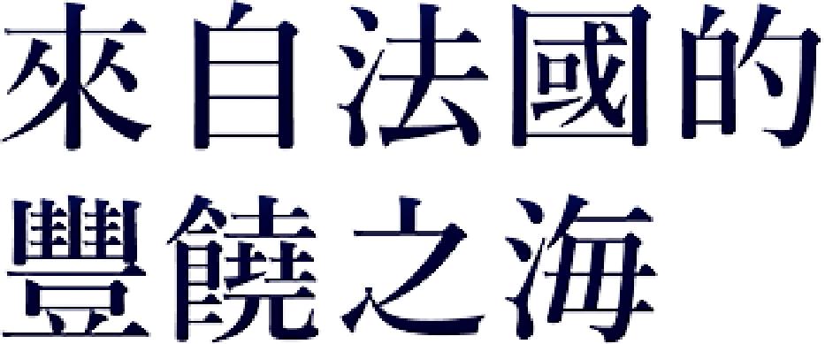 ocean logo-01.png