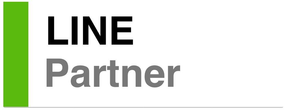 LINE官方合作夥伴認證