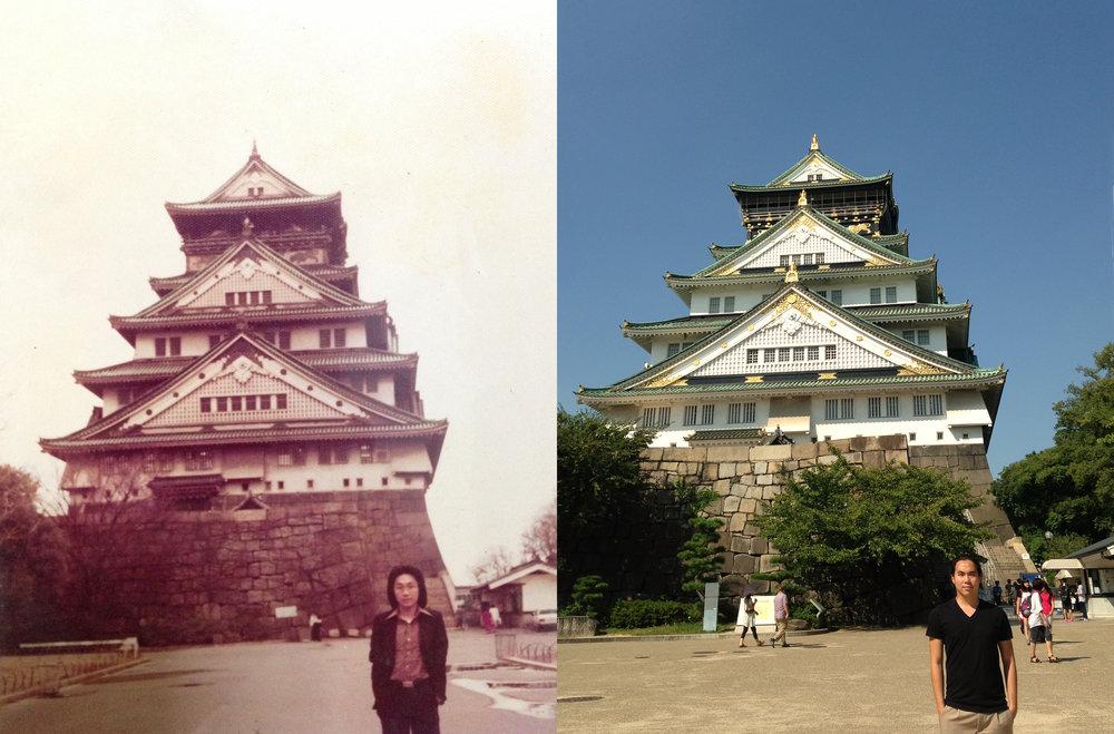 Above: Dad,1979.Below: Me, 2013 at Osaka Castle.