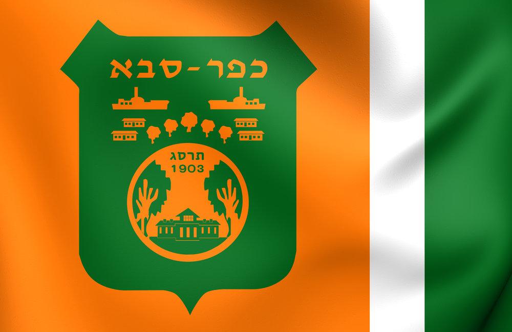 Kfar Saba flag