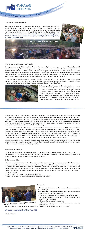 Eng News Sept17-1.jpg