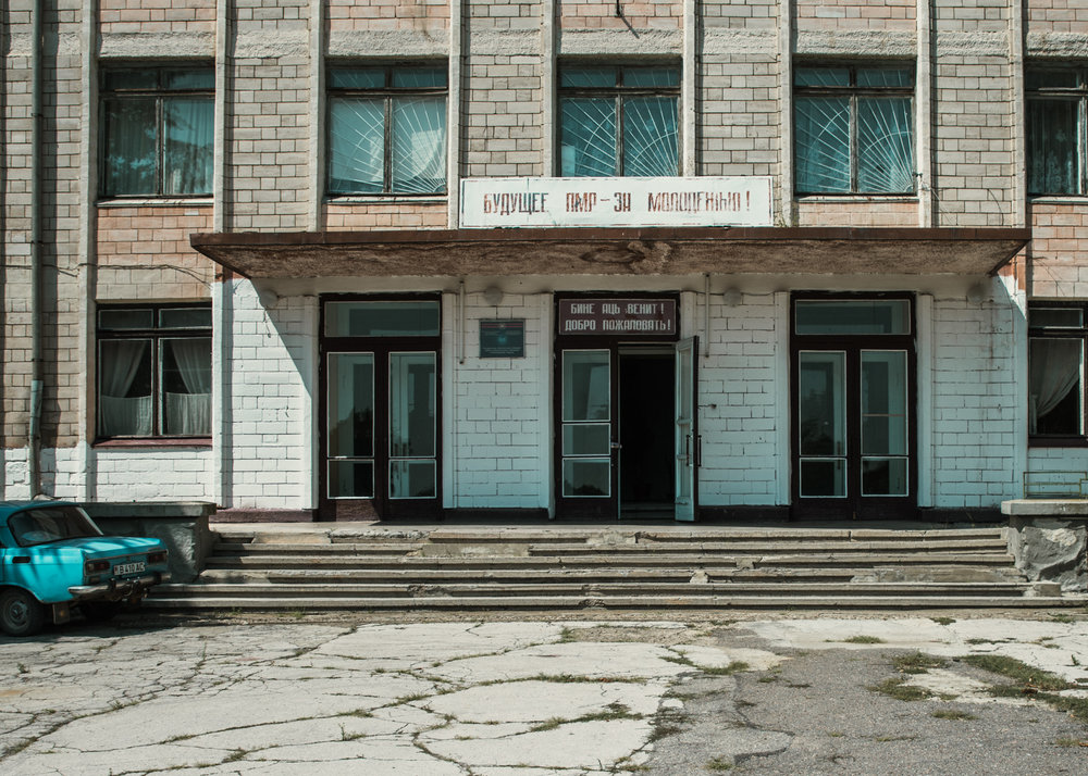 Transnistria.  University 2017
