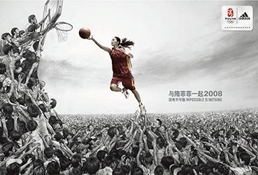 Adidas-basketball_Small.jpg