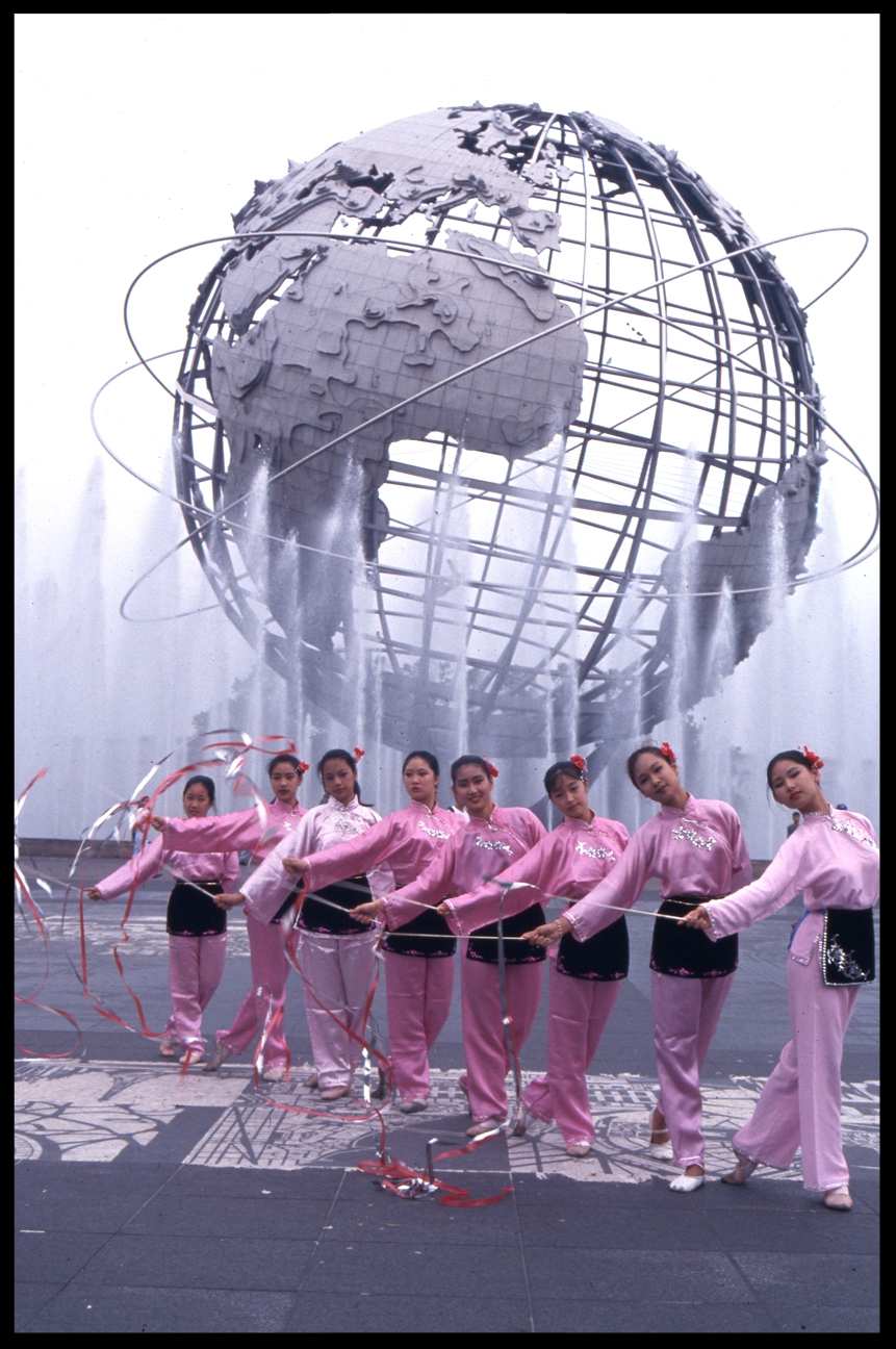 Chinese Dancers at Flushing Meadow Park c.1989 from 35mm transparency by Ray Simone