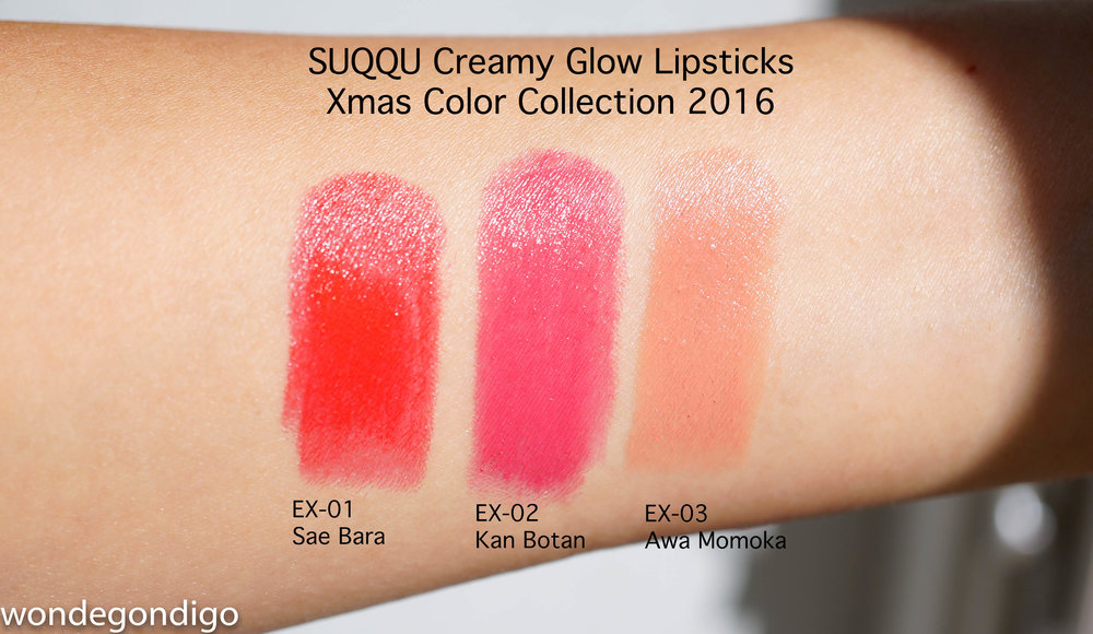 SUQQU Creamy Glow Swatches