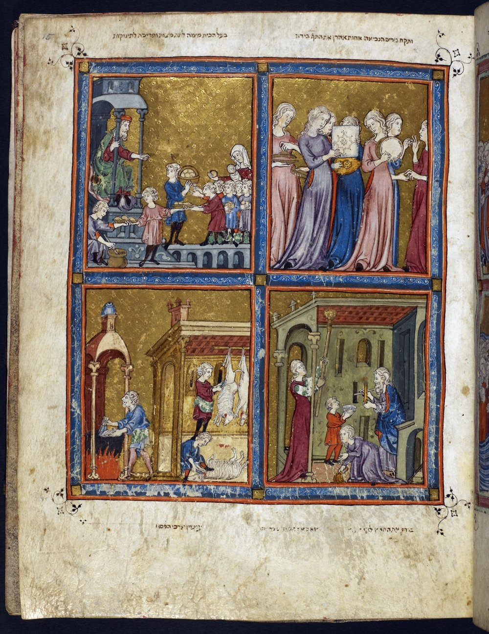 Page from  the Golden Haggadah , probably Barcelona, c. 1320.