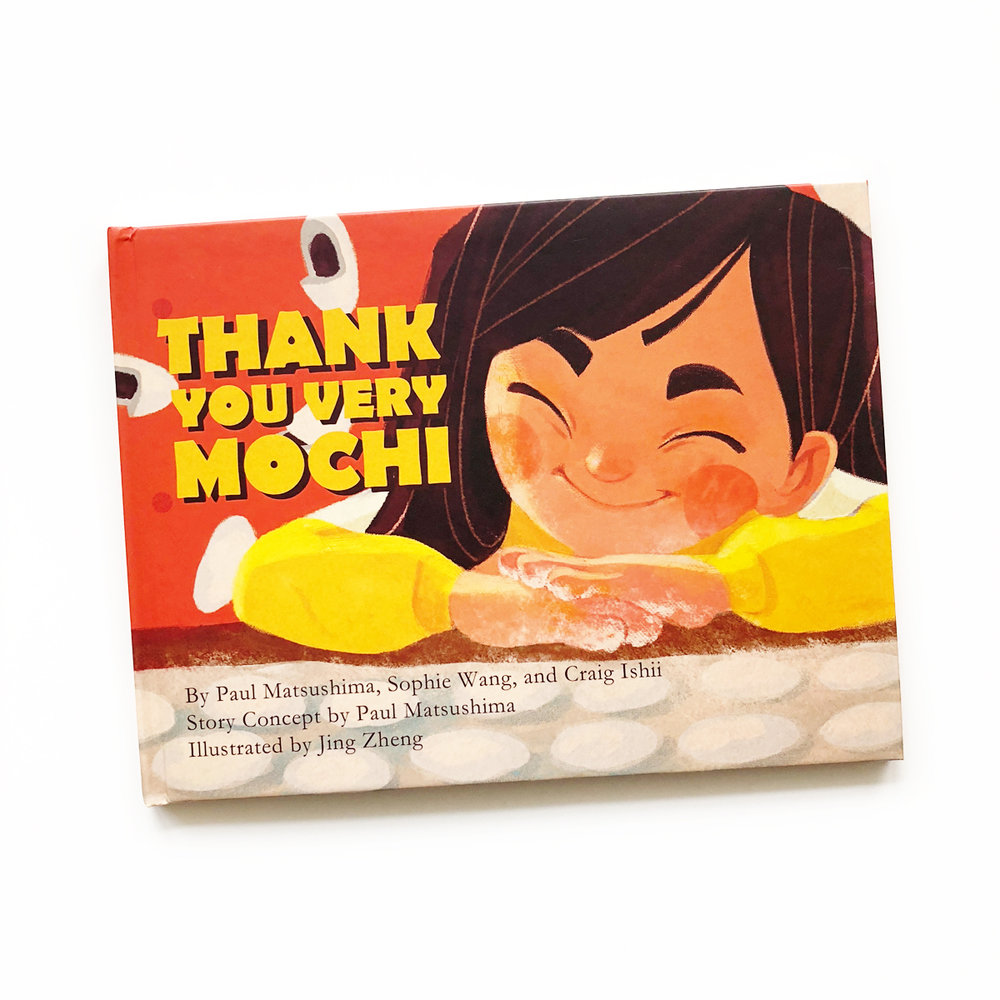 Thank You Very Mochi | Little Lit Book Series