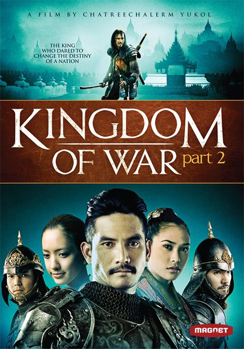 Kingdom of War Part 2