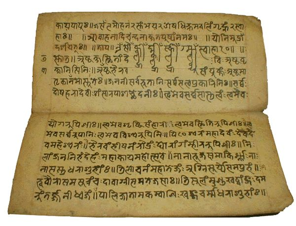 Sanskrit and Indian Civilization