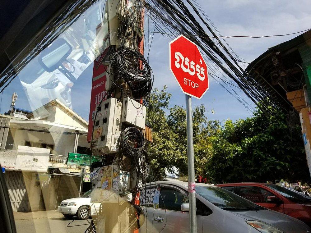 Cambodia2_6.jpg
