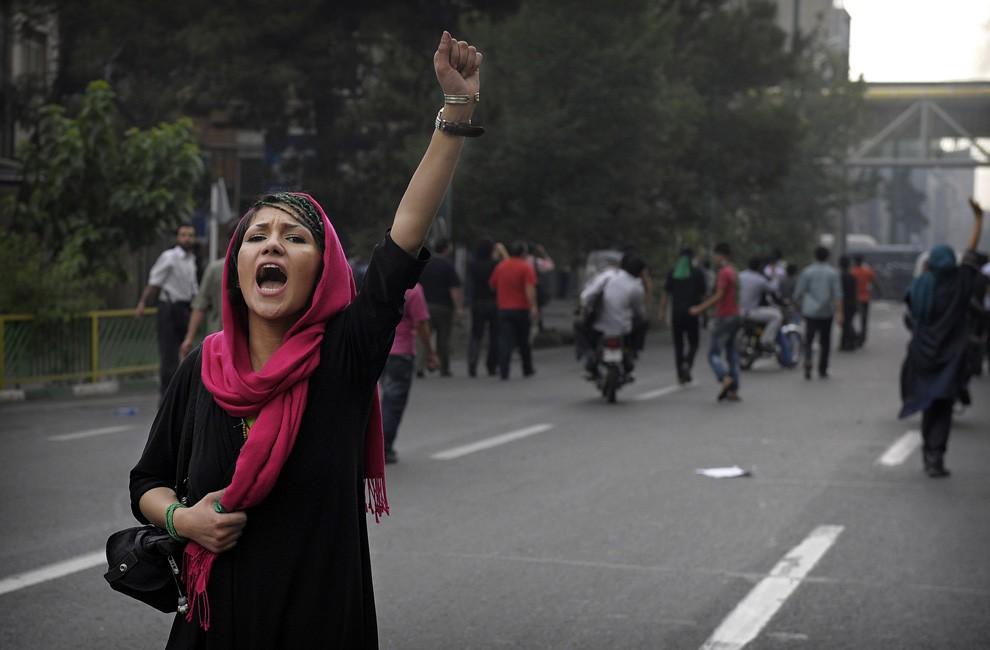 Iran Protests.jpeg