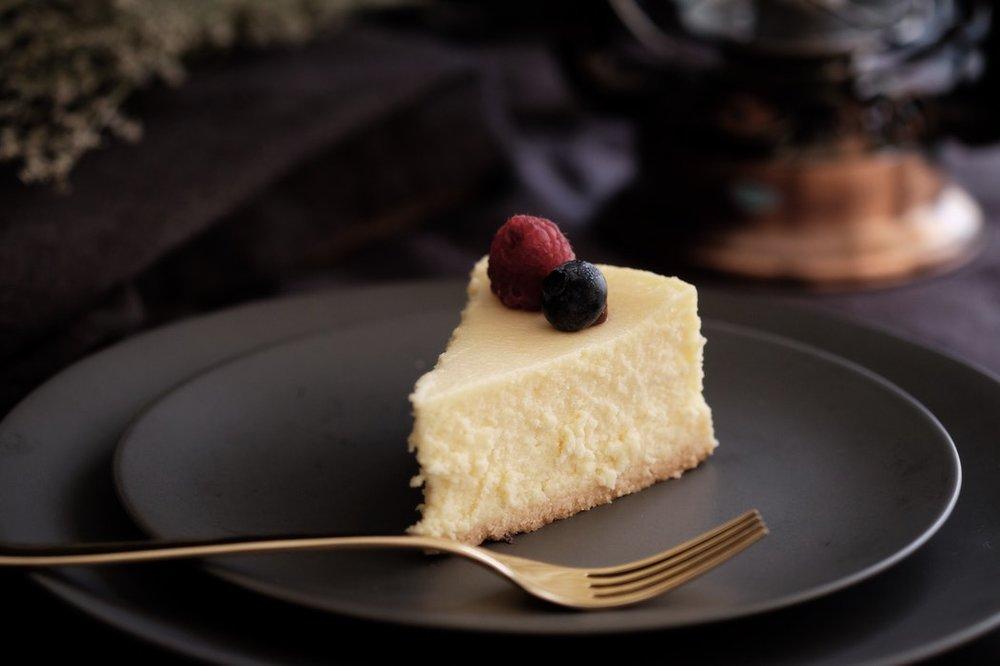 Bakthar - Cakes
