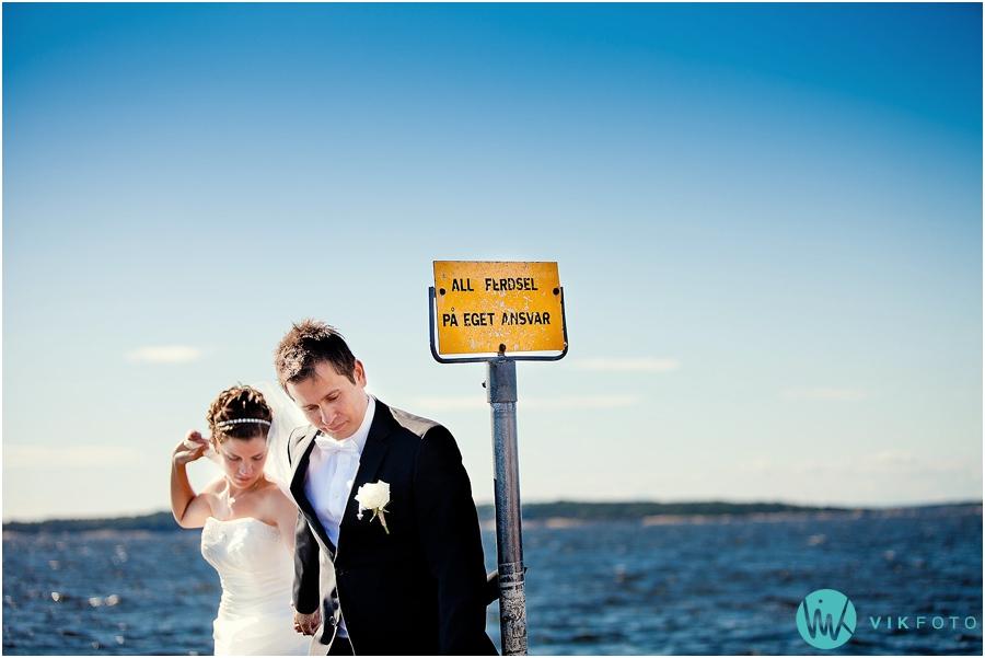 27-bryllupsfotograf-sarpsborg.jpg