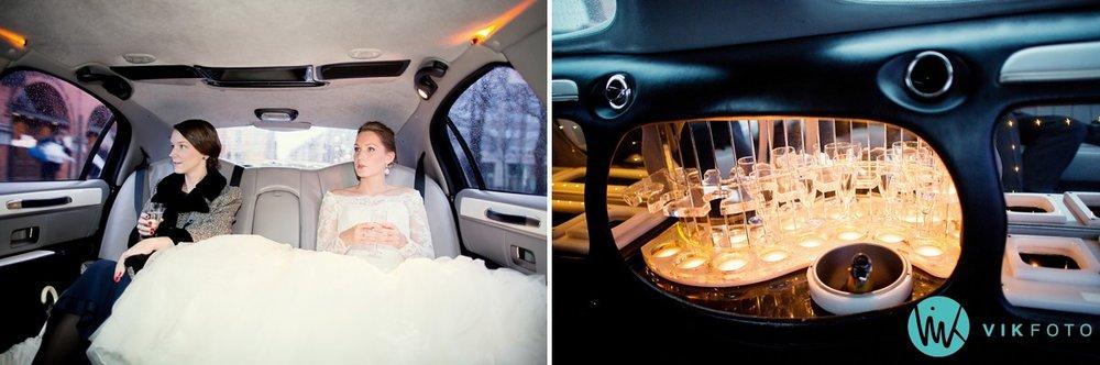 23-fotograf-bryllup-slottet-bærum