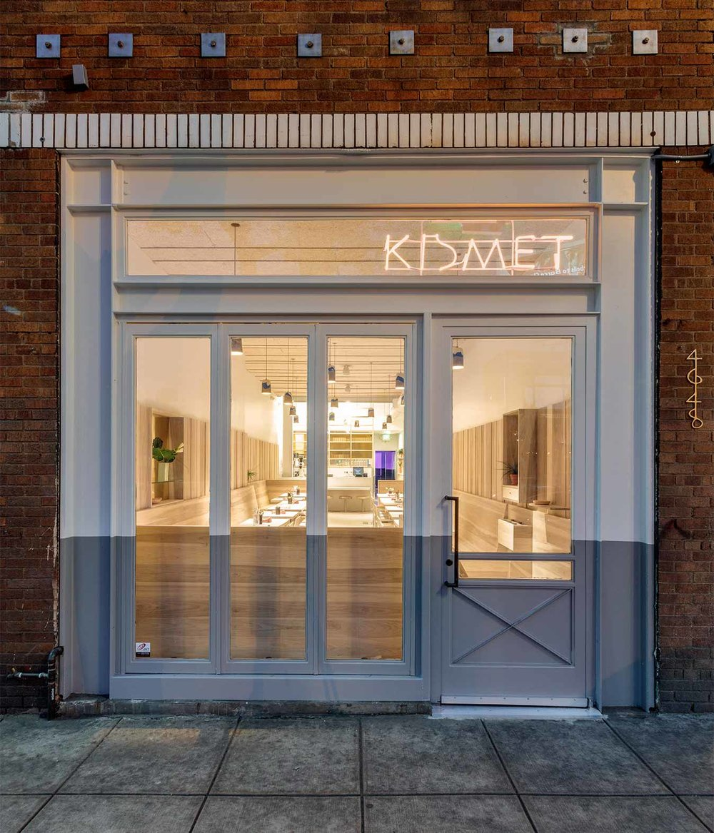 outside kismet / photo by joshua white