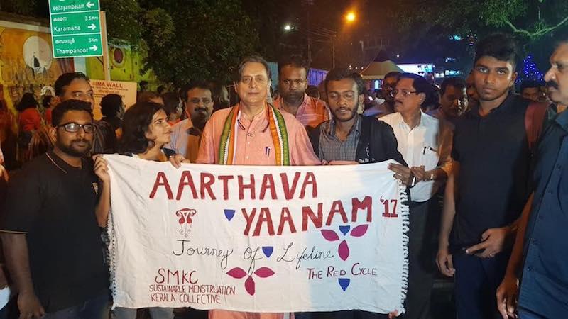The Aarthava Yaanam team with Shashi Tharoor. Photo credit: Aarthava Yaanam/Facebook