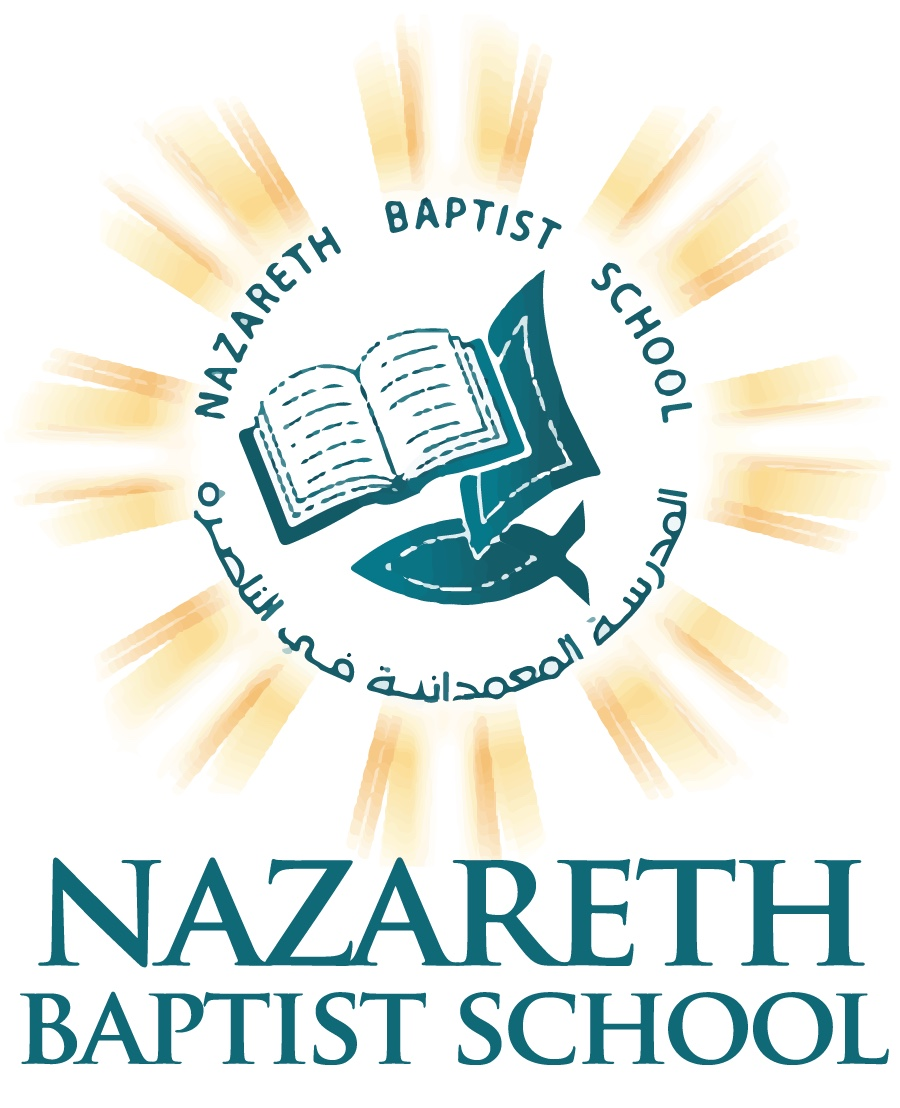 Nazareth Baptist School is busy serving Jesus not only in the Saviors hometown but also around the world. 1)   The children are preparing food and making crafts to sell.  The proceeds will go to support the less fortunate in Nazareth. They also plan on sending financial help to refugees in Greece (from Muslim background who came to know Jesus). 2)   The Parent committee will hold a Christmas evangelistic outreach for the community to hear the Gospel.