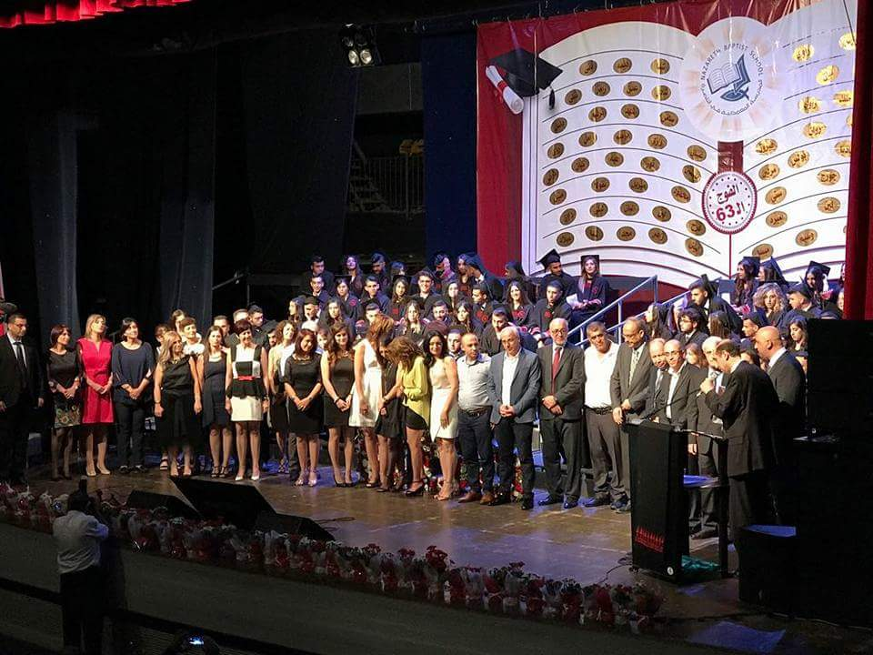 "staff honored by board during graduation ceremony for recieving highest percentage of ""excellent"" graduates (43%) among all non-selective high schools in Israel."
