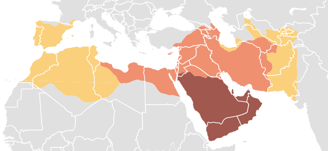 The greatest extent of Islamic conquest
